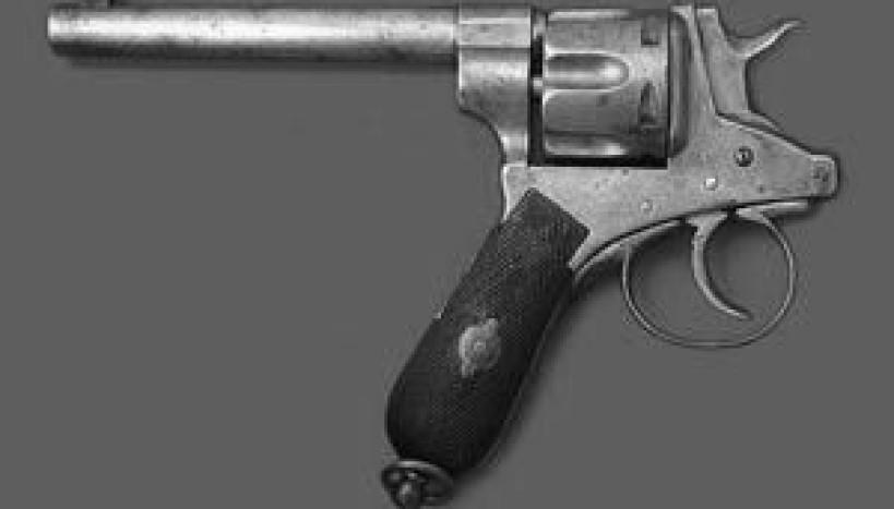 Essa arma